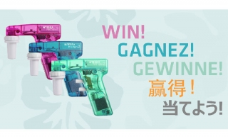 Win a PIPETBOY from Integra's new Summer Color Collection!